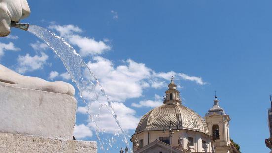Casa Tua a Piazza del Popolo