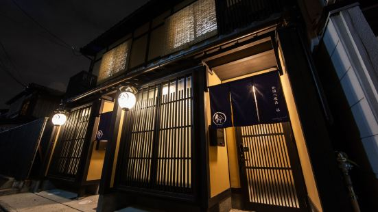 Rinn Gion Yasaka South Fuji