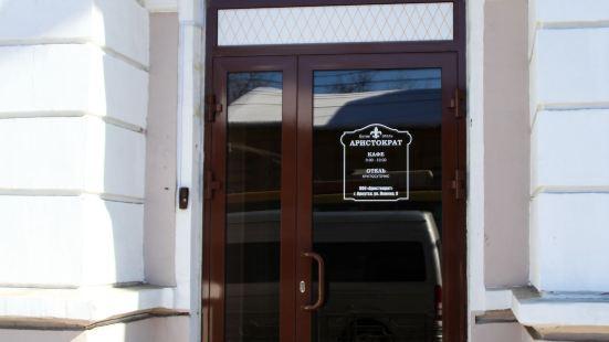 貴族精品酒店