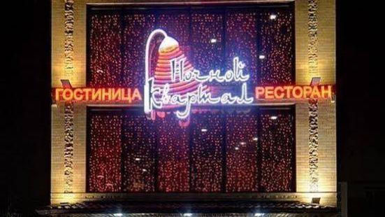 諾克諾伊卡瓦塔爾酒店