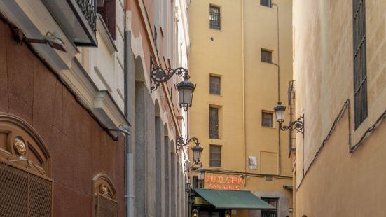 Puerta del Sol VI
