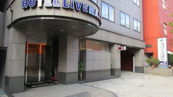 Live Max札幌站前酒店
