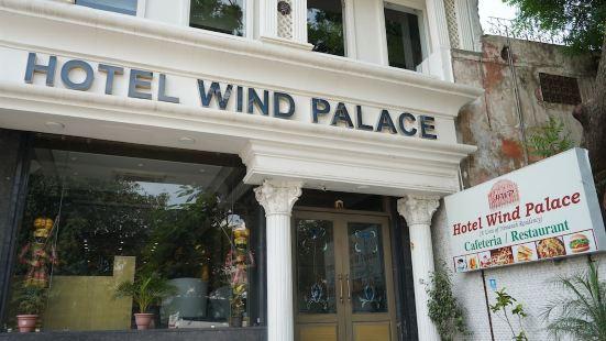wind palace hotel