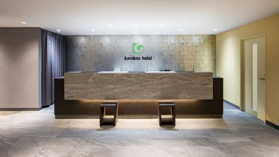 카락사 호텔 도쿄 스테이션