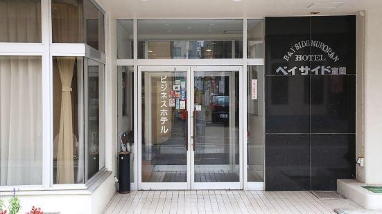 OYO Hotel Bayside Muroran Hokkaido