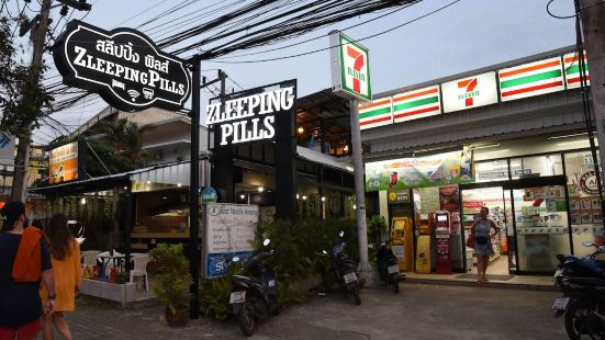 Zleepingpills Aonang Krabi - Hostel