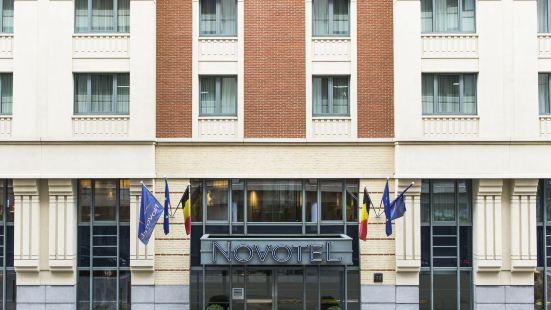 諾富特布魯塞爾市中心酒店