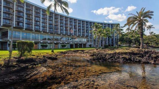 希洛城堡夏威夷酒店