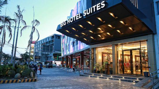 Big Hotel Suites Cebu