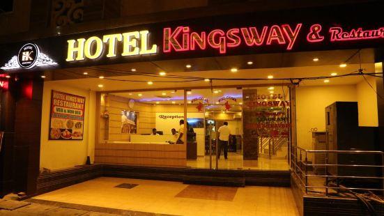 金士威酒店