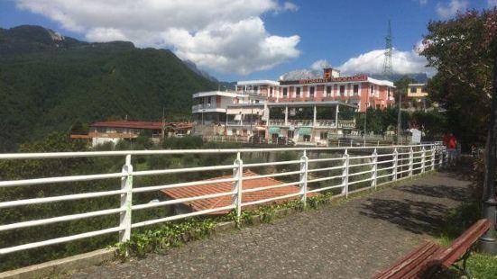 阿爾貝格聖卡洛酒店