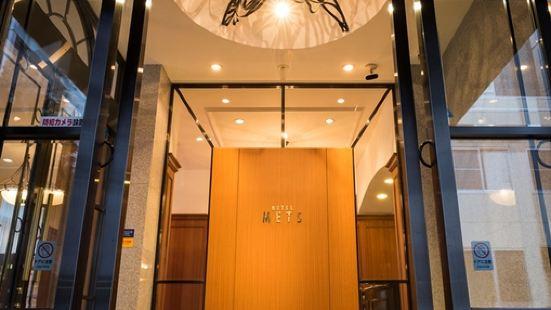 水户梅茨酒店