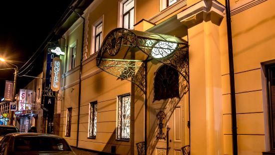 普雷特涅夫旅館酒店