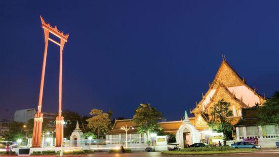 Sri Krungthep Hotel