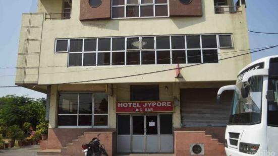 Jypore酒店