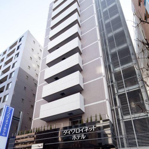 東京赤羽大和ROYNET酒店
