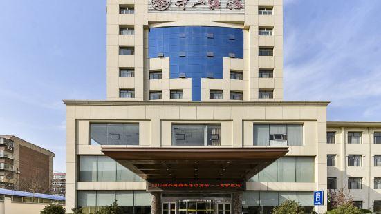 중산 호텔