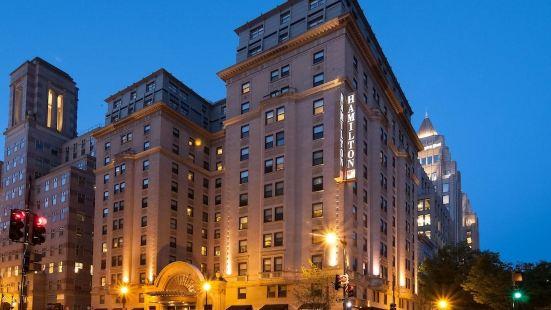 華盛頓特區漢密爾頓酒店