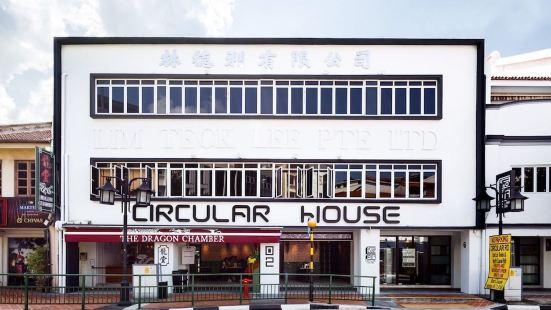 Circular House Capsule Hotel