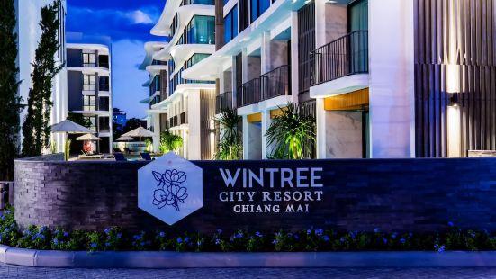 Wintree City Resort Chiangmai