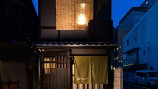 Tsumugi Kawaramachi Nijo