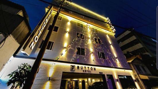 Button Hotel
