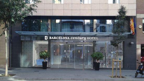 巴塞隆拿世紀酒店