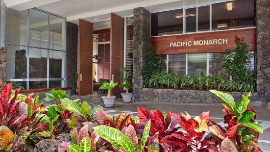 君主太平洋之水酒店