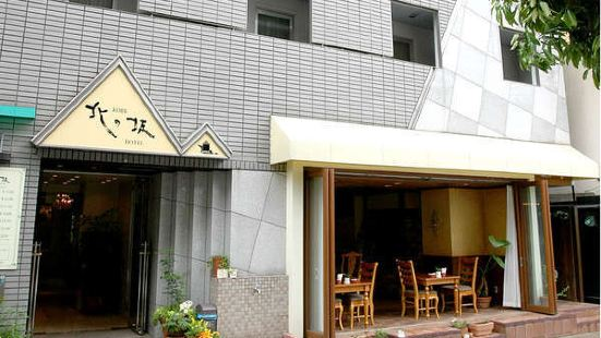 Kobe Kitanozaka Hotel
