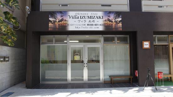 Villa Izumizaki