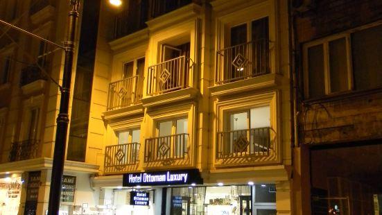 Hotel Ottoman Luxury