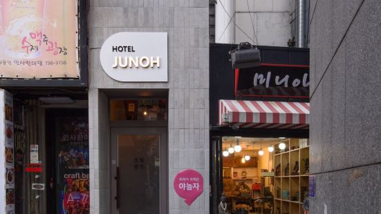 준오 호텔
