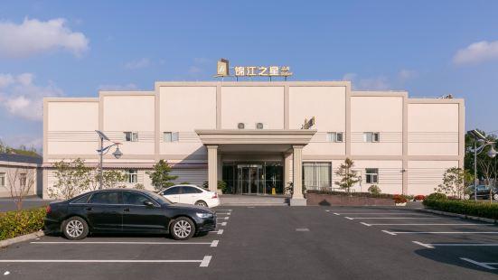 Jinjiang Inn Select (Shanghai Kangqiao Industrial Zone Luoshan Road Metro Station)