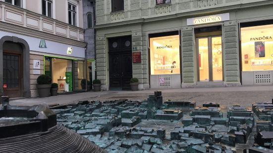 Urban Homy Ljubljana