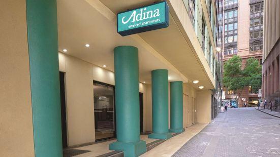 Adina Serviced Apartments Sydney Martin Place