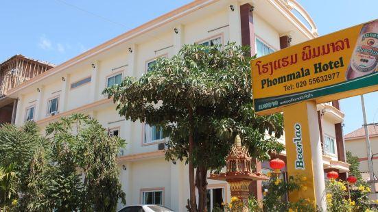 伯馬馬拉酒店