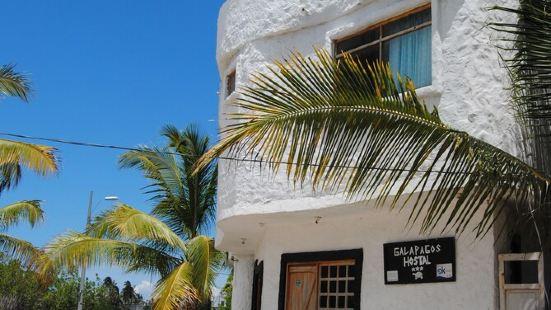 加拉巴哥青年旅舍