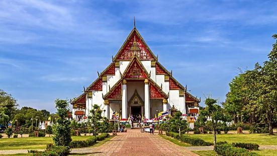 Baan Khung Thara - Ayutthaya