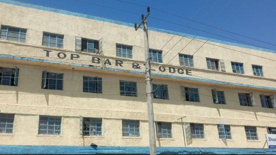 Top Lodge