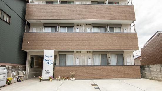 京都五條公寓式酒店