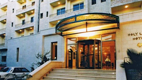 홀리 랜드 호텔