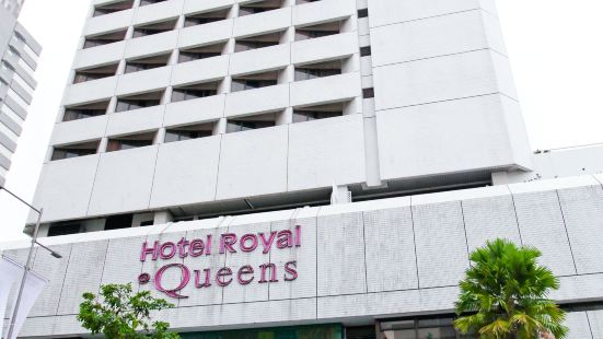 Hotel Royal Queens Singapore