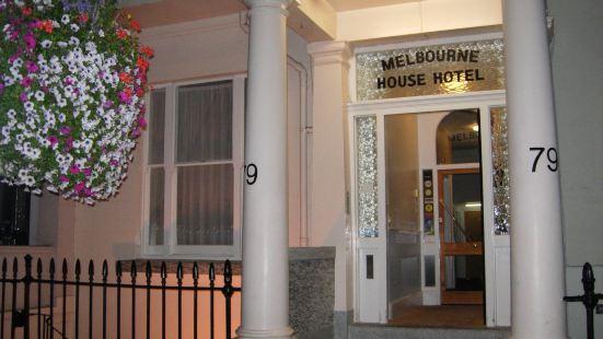 墨爾本別墅酒店