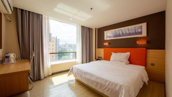 7 Days Premium (Guangzhou Tianhe Tangxia Haoyouduo)