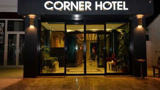 Corner Hotel Van