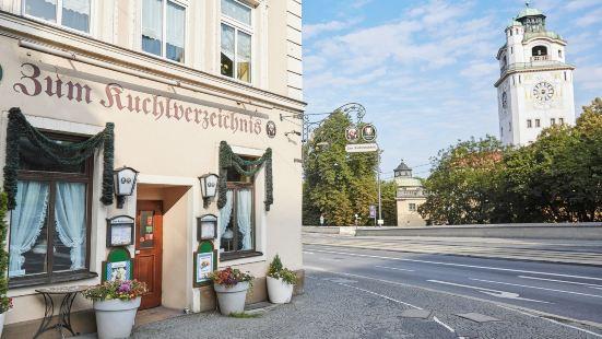 德意志博物館德拉格生活酒店