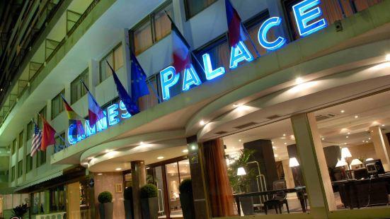 康城宮殿酒店