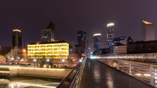 Jinjiang Inn Select (Tianjin Xiaobailou Metro Station)