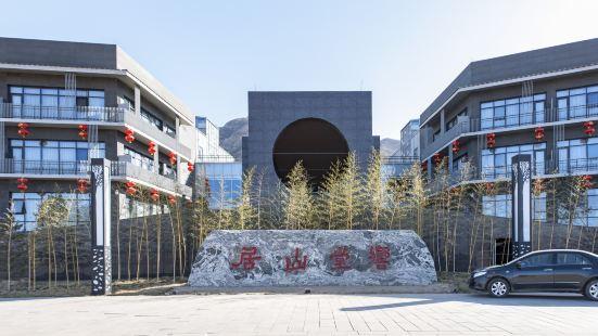 샹탕 산주 호텔