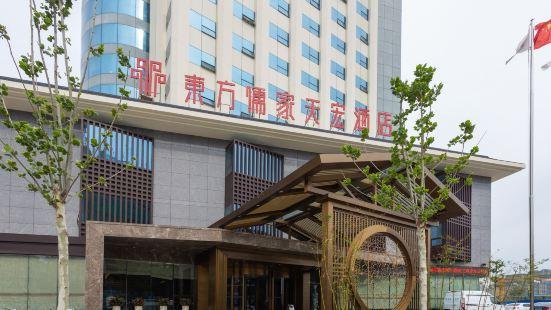 Dongfang Rujia Tianhong Hotel